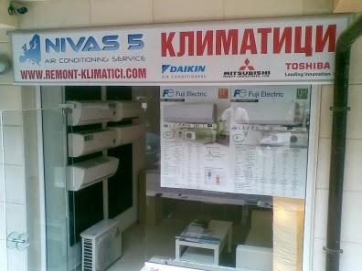 магазин за климатици Нивас 5