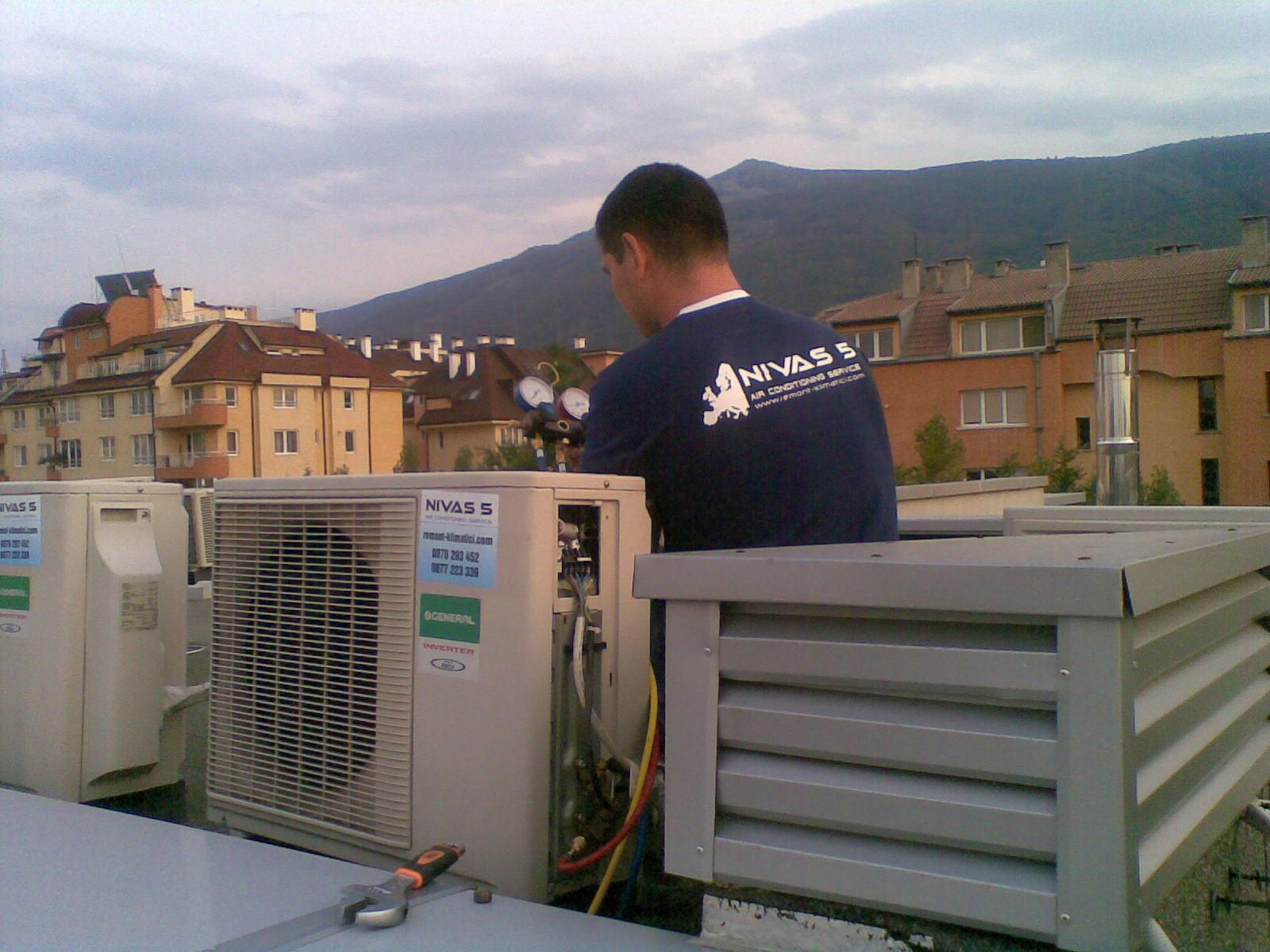 Нивас 5 климатичен сервиз