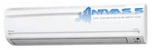 климатик Daikin FTX50JV/RX50JV