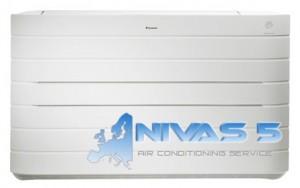 климатици Daikin FVXG Nexura,климатик