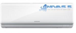 Климатици Samsung серия AQ-TSBN