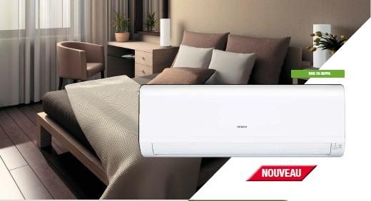 климатици Hitachi модел 2013 година
