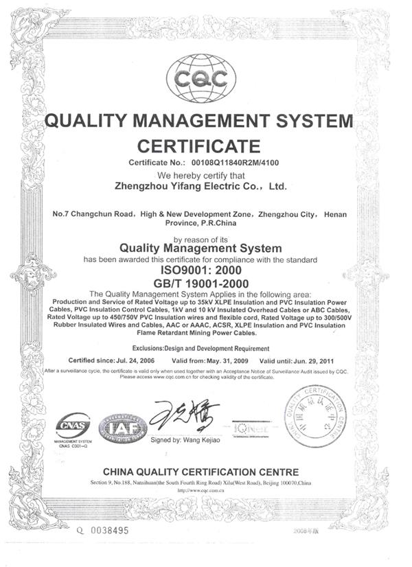 сертификат ISO Нивас 5 климатичен сервиз
