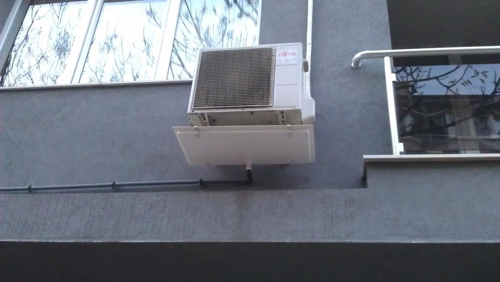 кондензна вана за климатик