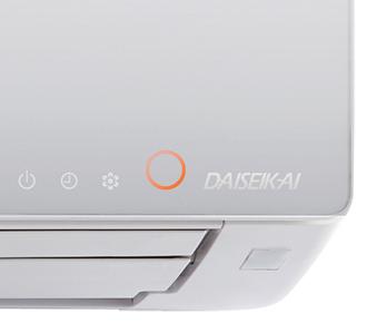 климатик Toshiba Super Daiseikai 8 2014