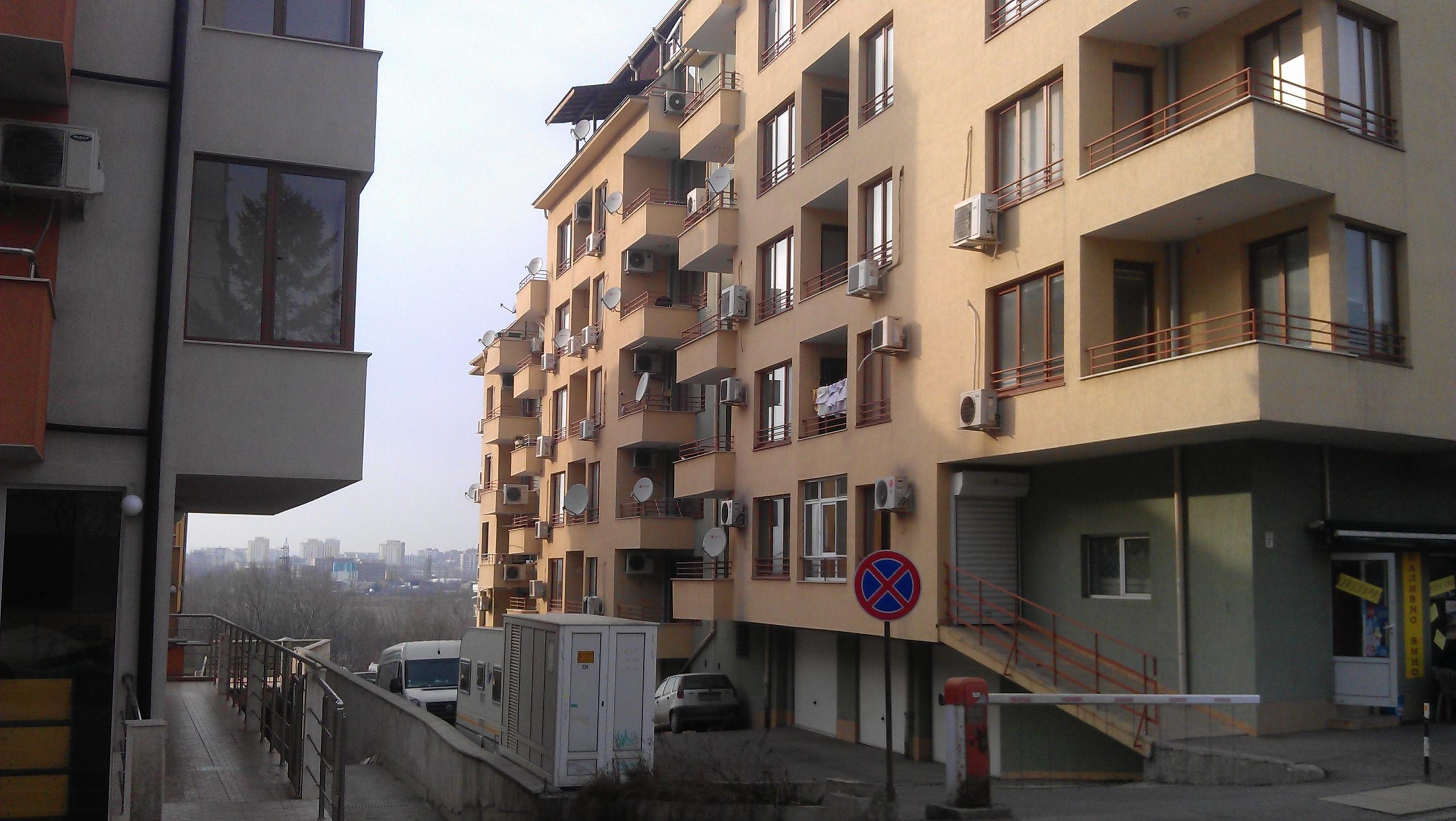 Сервиз за климатици София