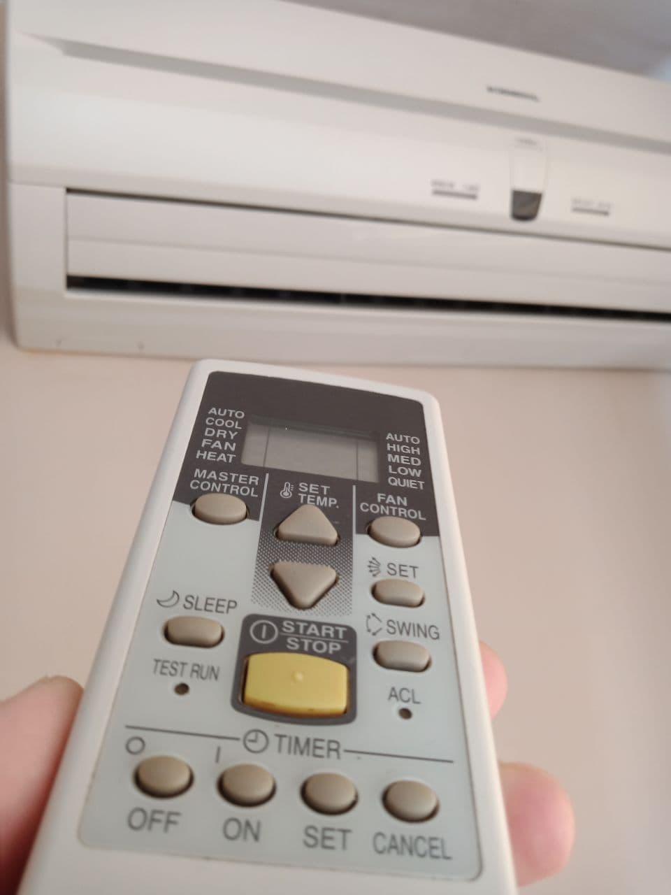 Дистанционно за климатик сервиз